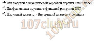 gallery_142_30_1009.jpg