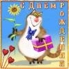 post-1420-1398071137_thumb.png