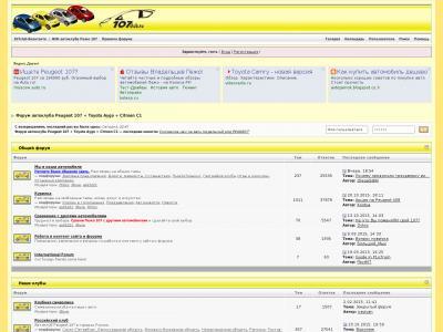 107klub.com-1446497233.jpg