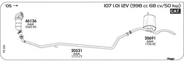 Система выхлопа 107.jpg