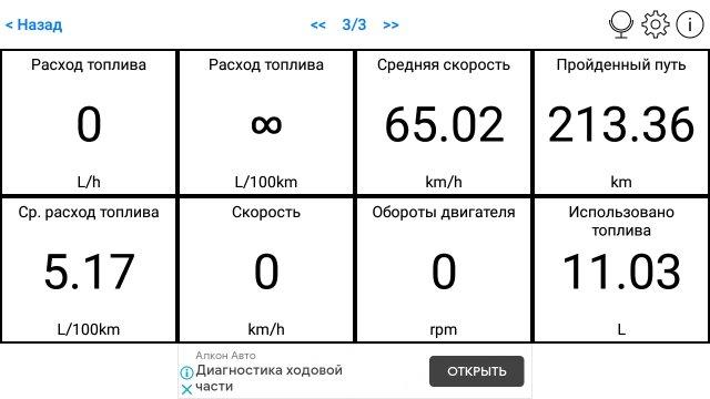Screenshot_20200909-105209.jpg