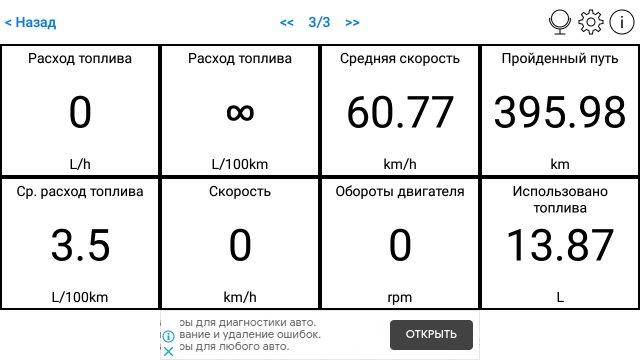 Screenshot_20200916-231217.jpg